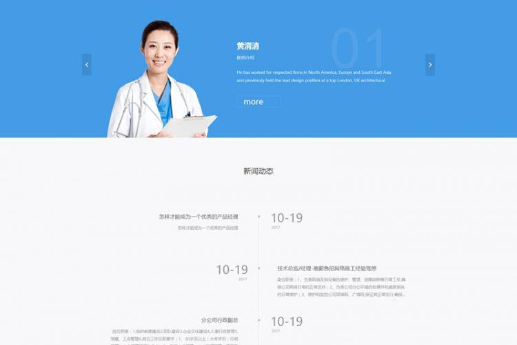 【asp源码】S-CMS医院建站系统(含小程序) v3.0 build20180413
