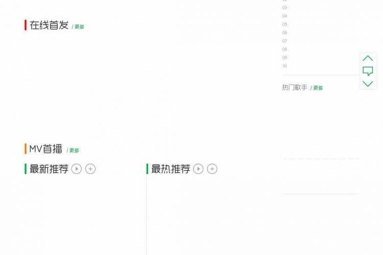 【asp源码】网新企业网站管理系统(蓝色) v7.1
