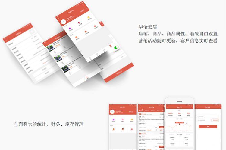 【asp源码】本地生活外卖企业网站模版2.0
