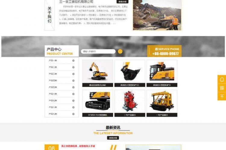 大气机械设备工程企业网站源码 织梦手机模板