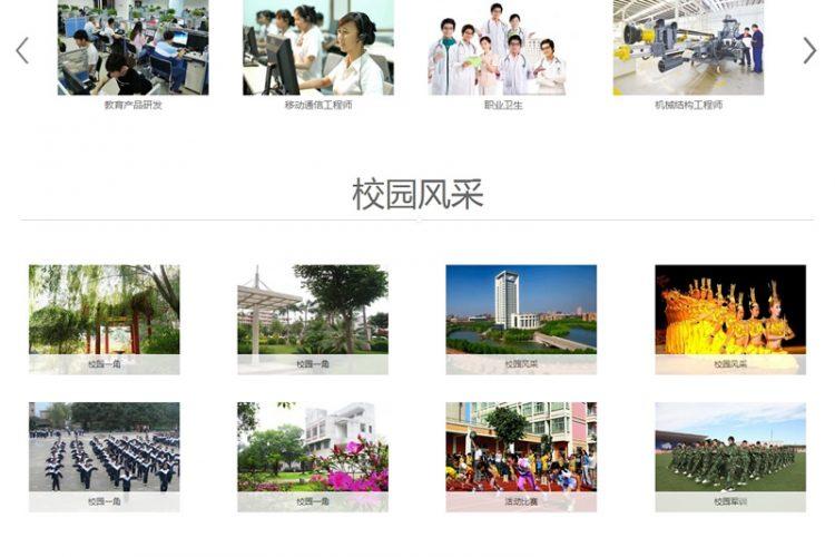 【asp源码】宁志培训校园版管理系统 v18.9.3