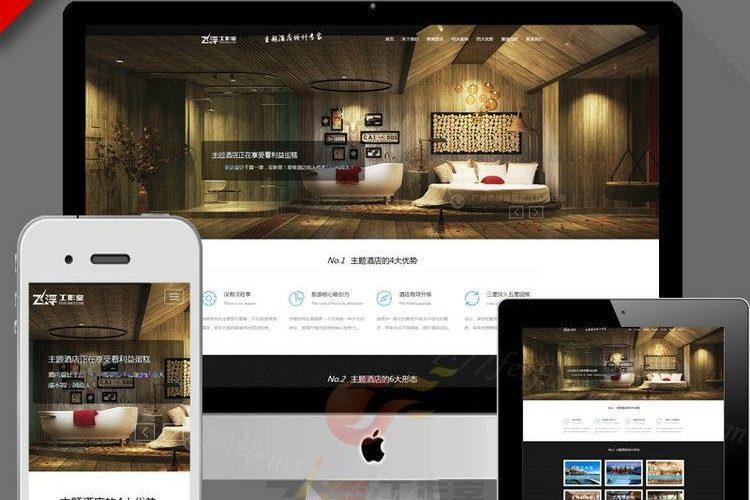 html5自适应手机织梦模板 大气宽屏婚庆摄影酒店装饰公司网站源码