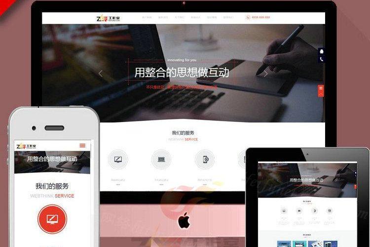 html5自适应手机站织梦模板 大气宽屏建站工作室网络公司网站源码