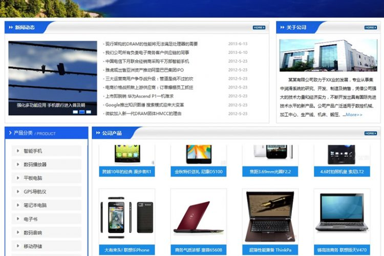 【asp源码】网新中英企业网站管理系统 v7.4