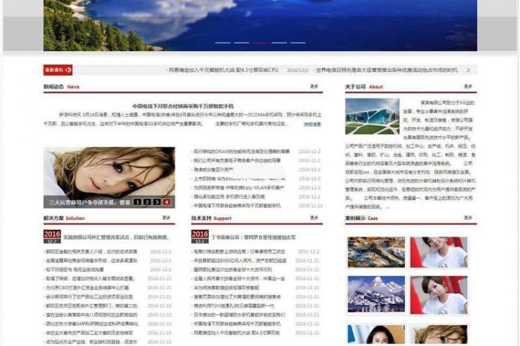 【asp源码】网新企业网站管理系统(银色)v7.4