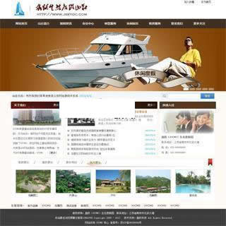 【asp源码】XYCMS休闲度假山庄源码v2.9