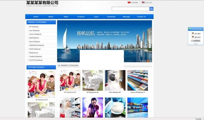 【asp源码】网新中英企业网站管理系统v7.7