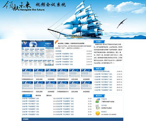 【asp源码】智睿企业网站多语版管理系统v10.0.4