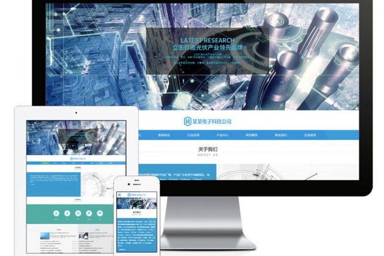 易优电子科技公司网站管理系统 v3.4_php源码
