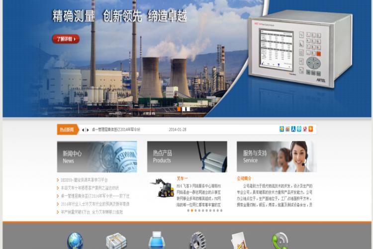 【织梦模板】橙灰色大气企业通用整站织梦模板