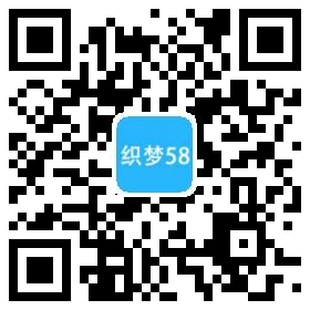 【织梦模板】蓝色招商新闻资讯类织梦手机模板