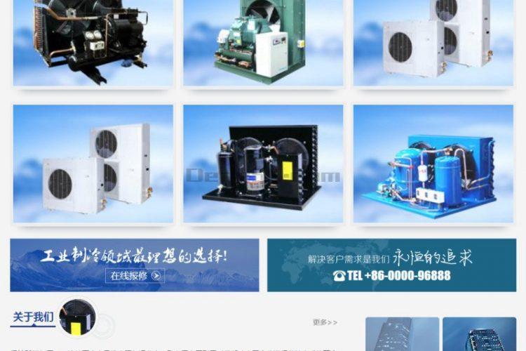 【织梦模板】蓝色制冷机械设备织梦dedecms模板(带手机端)
