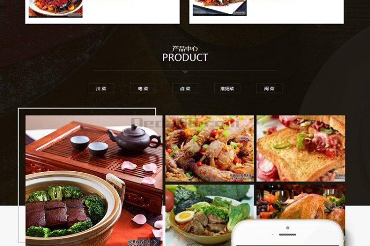 【织梦模板】健康食品餐饮美食类网站织梦模板(带手机端)