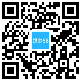 【织梦模板】响应式游戏开发展示类网站织梦模板(自适应手机端)