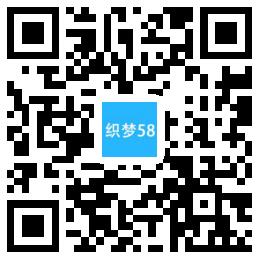 【织梦模板】响应式风景摄影写真类织梦模板(自适应手机端)