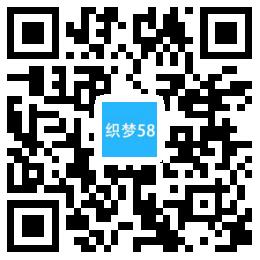 【织梦模板】响应式工业机械铸造设备类织梦模板(自适应手机端)