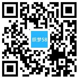 【织梦模板】响应式衣柜五金水槽挂架类织梦模板(自适应手机端)