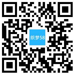 【织梦模板】响应式自适应新闻博客资讯类网站织梦模板(带会员投稿)