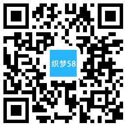 【织梦模板】响应式茶叶茶道类网站织梦模板(自适应移动端)