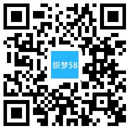 【织梦模板】响应式食品蛋糕甜点类网站织梦模板(自适应手机端)