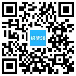 【织梦模板】响应式婚纱照摄影类网站织梦模板(自适应手机端)
