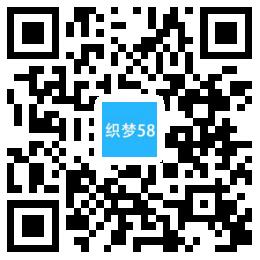 【织梦模板】响应式齿轮设备类网站织梦模板(自适应手机端)