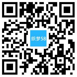 【织梦模板】娱乐新闻资讯类网站织梦MIP模板(三端同步)