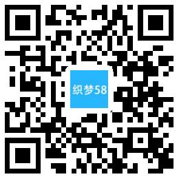 【织梦模板】响应式净水设备类网站织梦模板(自适应手机端)