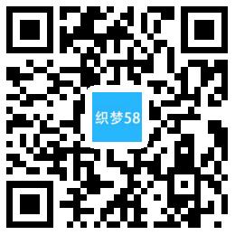【织梦模板】响应式行业资讯网类网站织梦mip模板