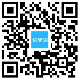 【织梦模板】响应式激光设备类网站织梦模板(自适应手机端)