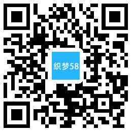 【织梦模板】响应式智能安防监控摄影类网站织梦模板(自适应手机端)