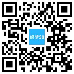 【织梦模板】响应式钙片保健品类网站织梦模板(自适应手机端)