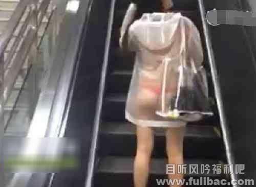 少女穿透明雨衣坐地铁 清晰可见里面穿的红色内裤