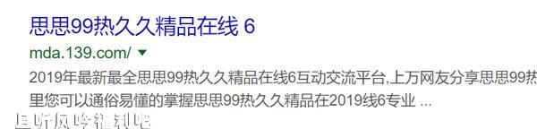 震惊!中国移动子站竟然变成大人站了