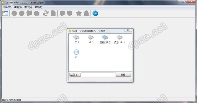 查找硬盘大文件工具,看看是哪些文件把硬盘占满了!