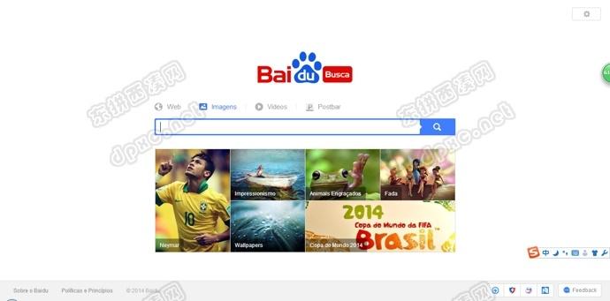 百度进军海外市场 葡萄牙语百度搜索引擎上线—网址br.baidu.com
