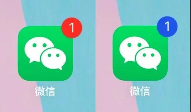 无需越狱让iphone角标颜色改变
