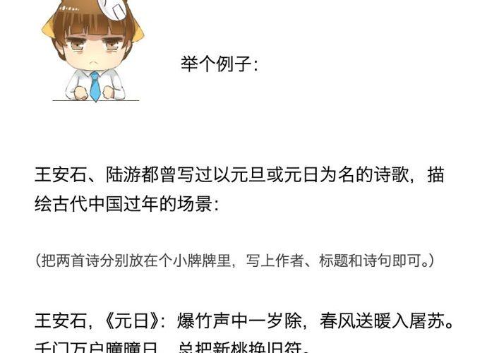 【涨姿势】原来除了中国过春节外还有这么多国家也在过