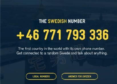 瑞典开通了一个可以全球任意拨打的电话号码 +46771793336