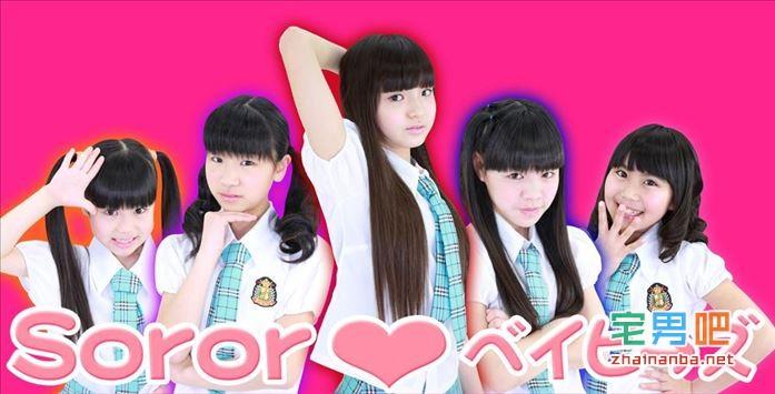 日本萝莉少女组合Sororベイビ→ズ走红网络,成员全部为小学生。