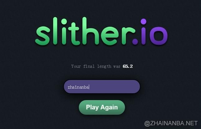 网页版小游戏:贪吃蛇多人联机 slither.io