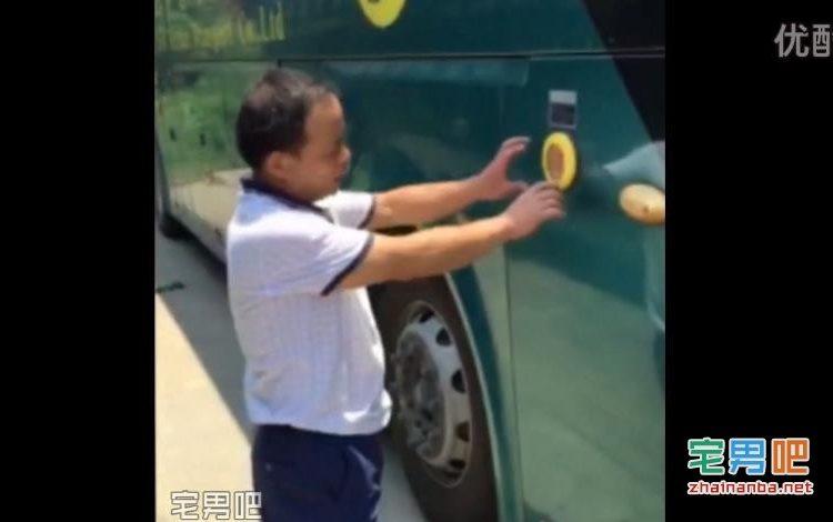 老司机教你大巴车上都有哪些逃生出口,建议大家都学习一下!