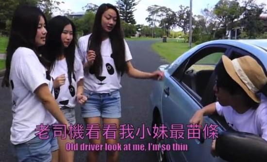 云南山歌《老司机带带我》海外华人版,视频有点雷人…