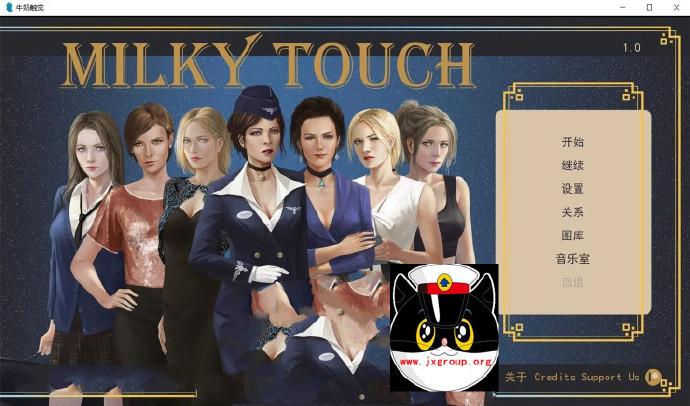 [欧美RPG][牛奶触觉]Milky Town V1.0  汉化版[PC+安卓][不限速]