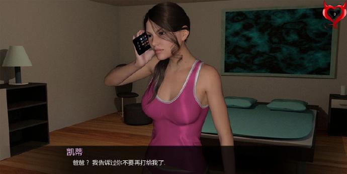 [凯蒂的命运]ver1.18完整汉化[欧美RPG][PC/安卓][不限速]