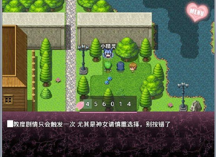 [国产RPG][无冬镇物语]中文作弊版[PC+安卓][不限速]