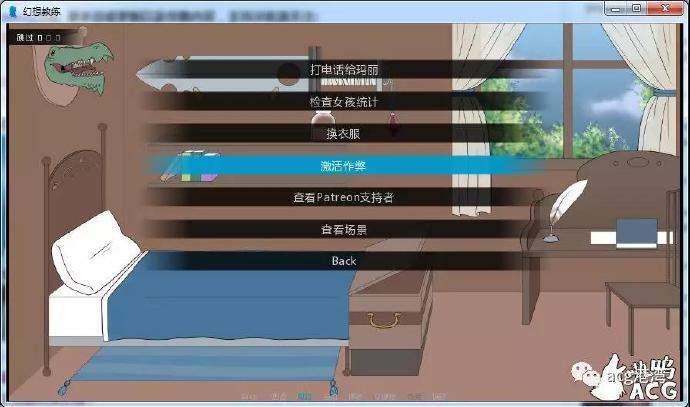 [幻想教练] 0.9 最新最全攻略[老司机带路]