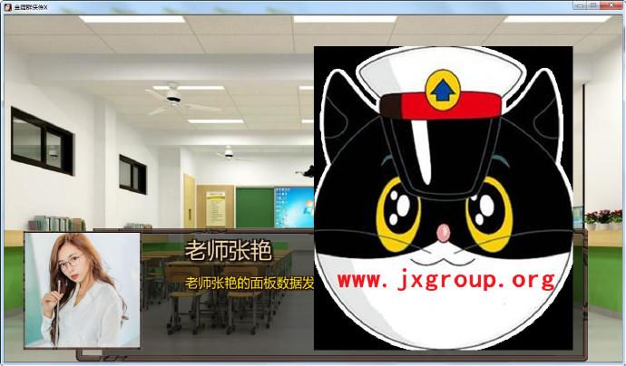[NTRPG侠客新传]Ver1.10 VIP中文版[PC][国产RPG][下载][会员免费]